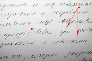 Исследование почерка