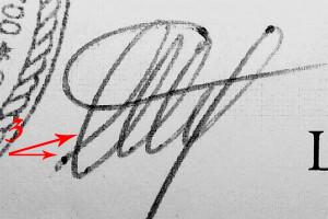 Исследование подписи